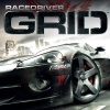 Race Driver: GRID cheat